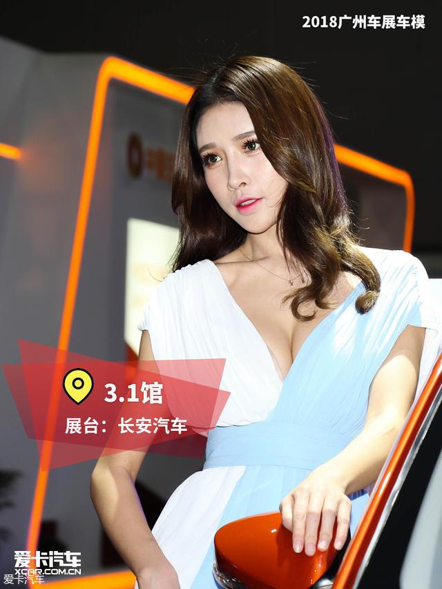 2018广州车展模特
