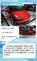 广州车展重点新能源车盘点推荐