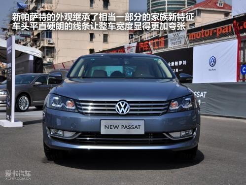 上海大众 2011款帕萨特