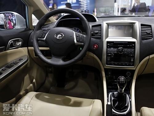 长城汽车 2012款腾翼C50