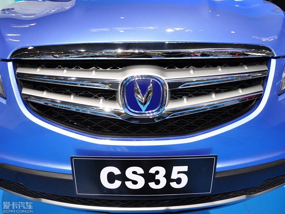 长安cs35新车