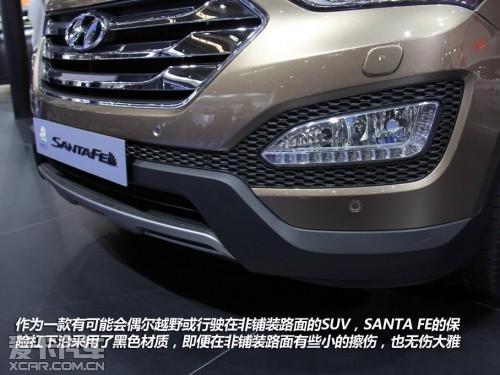 2012北京车展 爱卡静态评测现代SantaFe
