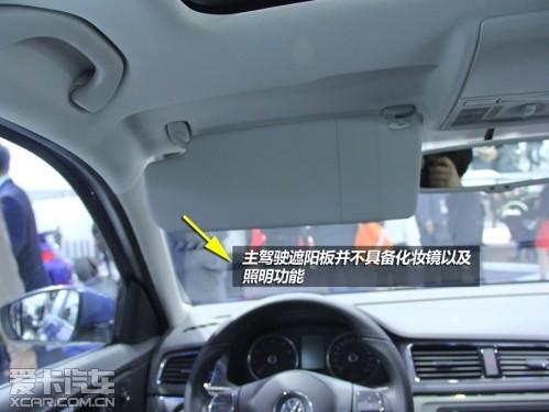 上海大众 2011款朗逸高清图片