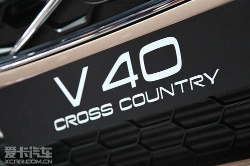 沃尔沃V40 CC