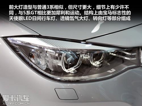 宝马3系GT日内瓦车展静态评测