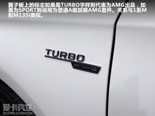 奔驰AMG2014款奔驰A级AMG