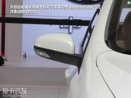 中华H330静态评测