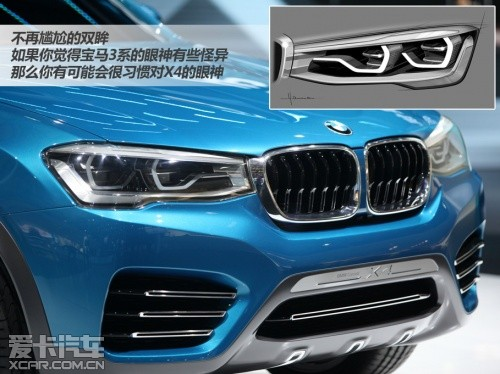 上海车展静评宝马X4