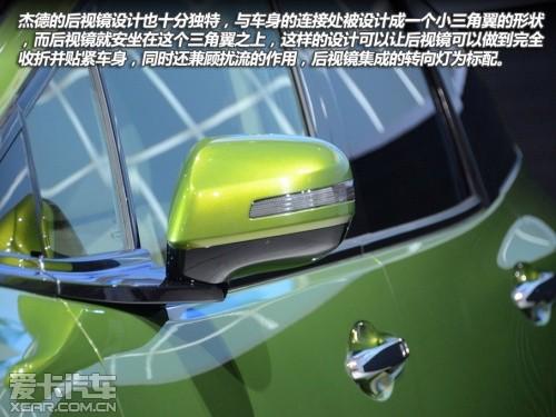 东风本田2013款JADE杰德
