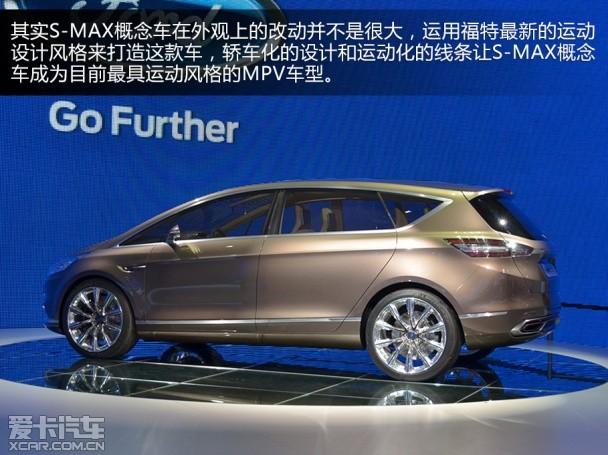 福特s-max概念车_ 外观方面,新一代福特s-max概念车采用了家族式