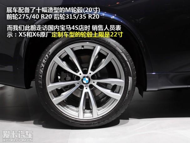 宝马2014款宝马X5