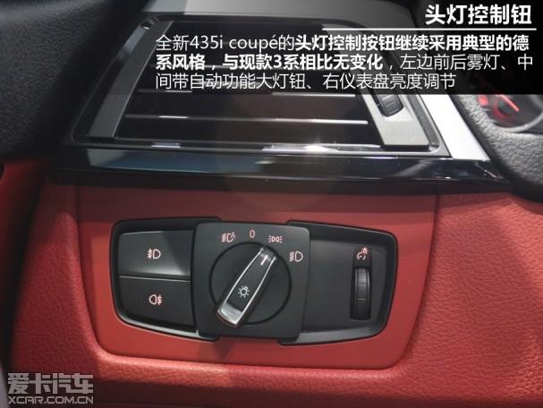 宝马435i coupe