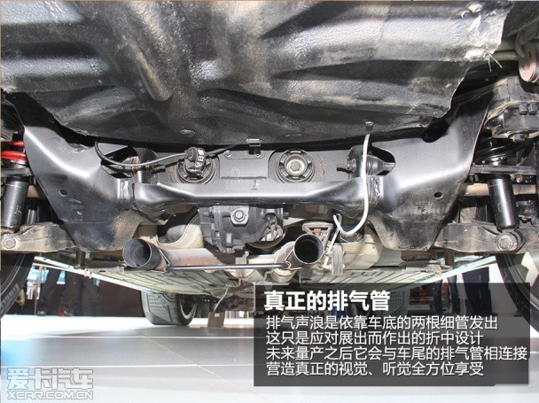 捷豹2013款捷豹C-X17
