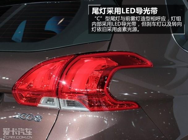 时尚紧凑SUV新生 静态体验东风标致2008