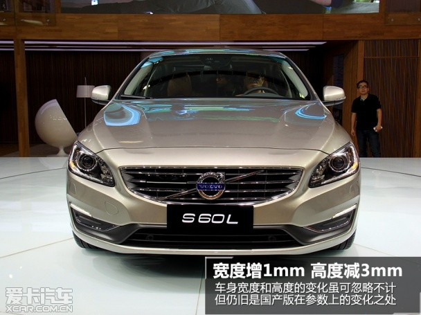 2013广州车展静态体验沃尔沃S60L