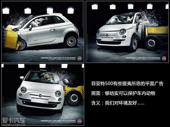 创意汽车广告图片图片