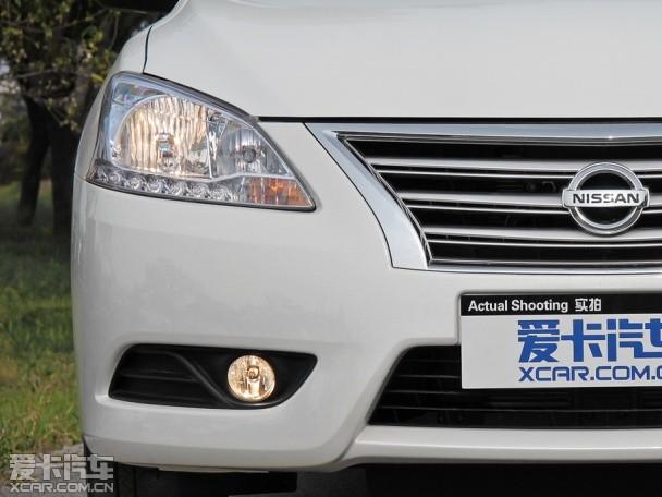 2014款轩逸优惠3.5万北京4S店电话报价高清图片
