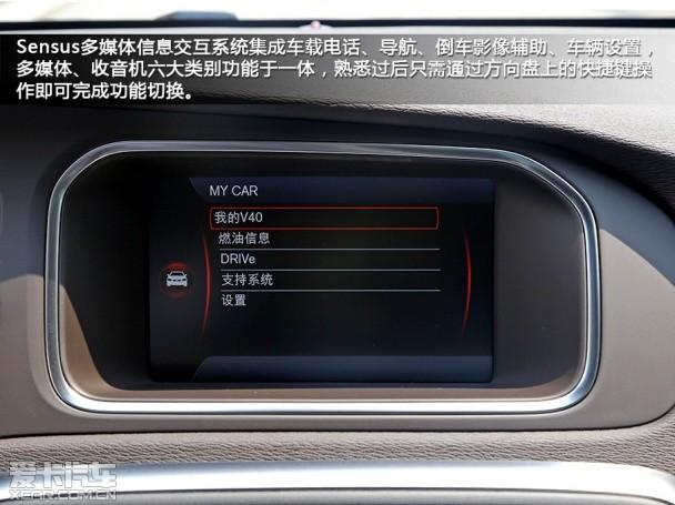 沃尔沃2014款沃尔沃v40越界车高清图片
