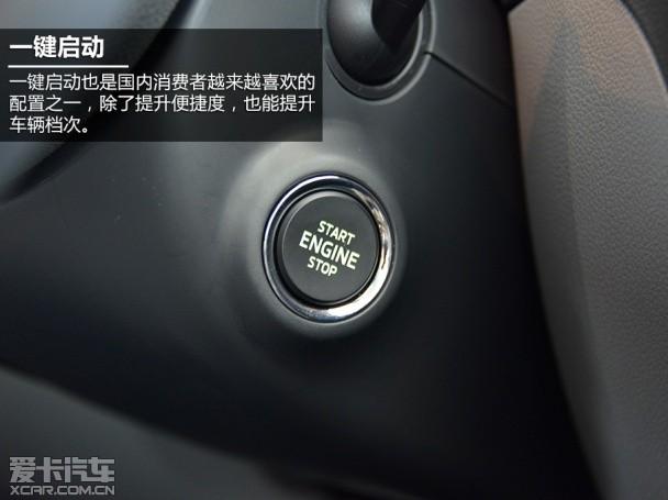 上海大众斯柯达2014款明锐