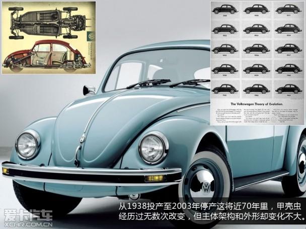 实拍1965产经典甲壳虫