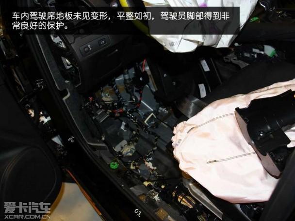 新一代沃尔沃XC90碰撞测试