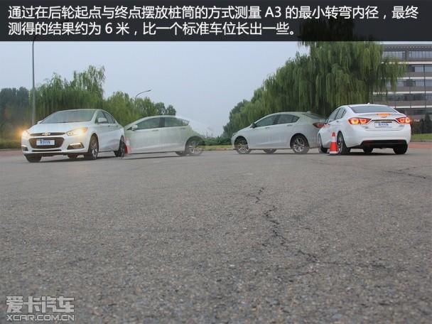 新科鲁兹通过减速带时车身动态展示