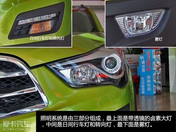 海马汽车2015款海马S5