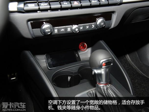 奥迪s3中控台按钮图解