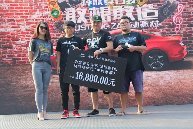 广州本田商务车报价_【图】Mustang Zao动派对-爱卡汽车图片