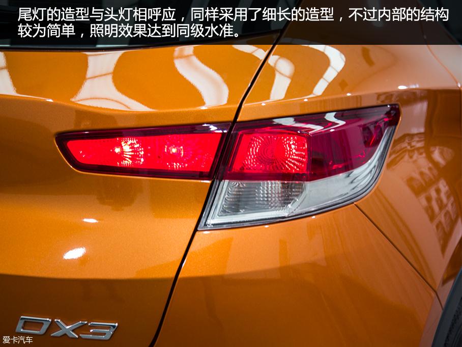 东南汽车2016款东南DX3