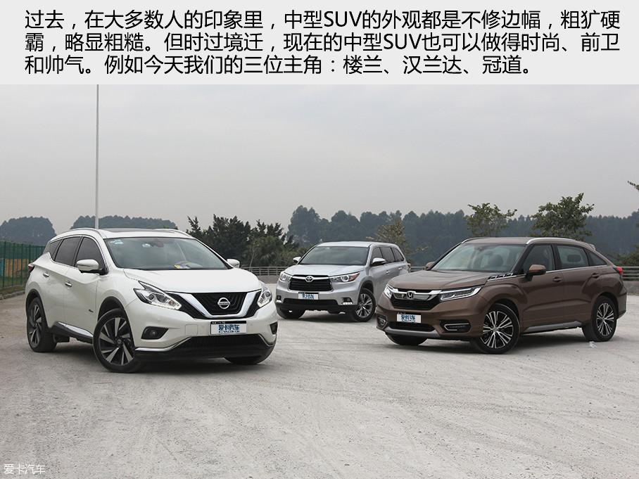 对于行驶在城市路况中的SUV,哪些特点才会为驾驶者和乘客带来舒适的驾乘体验?当下的市场上到底哪些SUV最具上述特点?