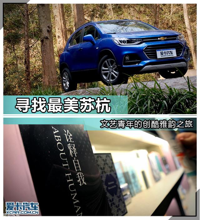 """""""上有天堂,下有苏杭""""!虽然这个开场白太过于俗套,但是作为江南美景的代表,苏州与杭州的确具有独特且迷人的韵味。"""