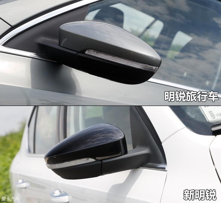外后视镜在功能上都具备侧面LED转向灯,而在配色上,新明锐的高配车型为黑色,中低配与车身同色。而旅行车除了白色车配备黑色外后视镜外,其他均与车身同色,一定程度上彰显了车型个性的一面。