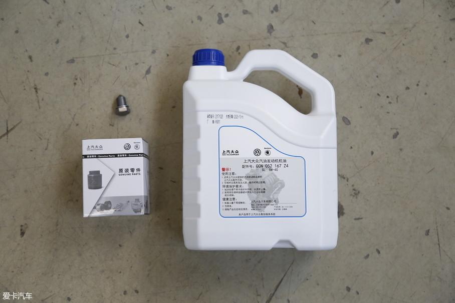 斯柯达官方为明锐提供了入门级的5W-40矿物机油,4L装的售价为204元/桶。另外,考虑到用户的需求和不同地区的使用条件,4S店也提供了半合成和全合成的高等级机油,但是需要补差价。
