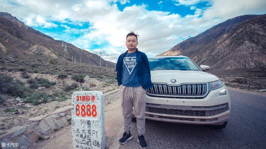 柯迪亚克西藏游记