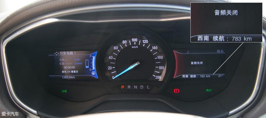 将油箱加满后,新蒙迪欧插电混动版显示续航里程为783km,同时我们将表显油耗数据进行清零,接下来就是城市工况测试环节,那么到底它的表现会如何呢?咱们往下看。
