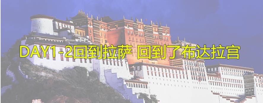 最美中国行
