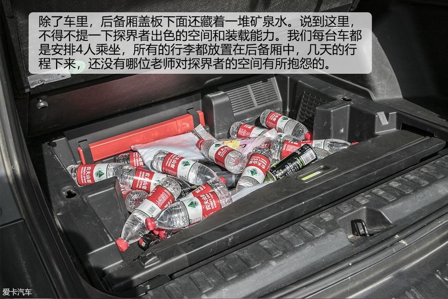 雪佛兰最美中国行