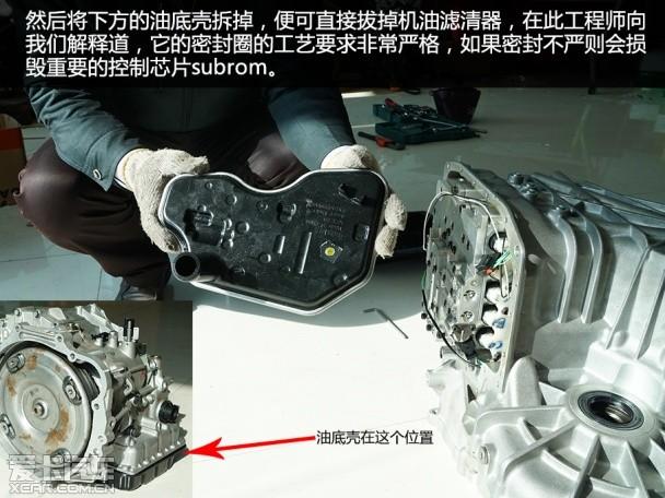 陆风汽车2014款陆风X5