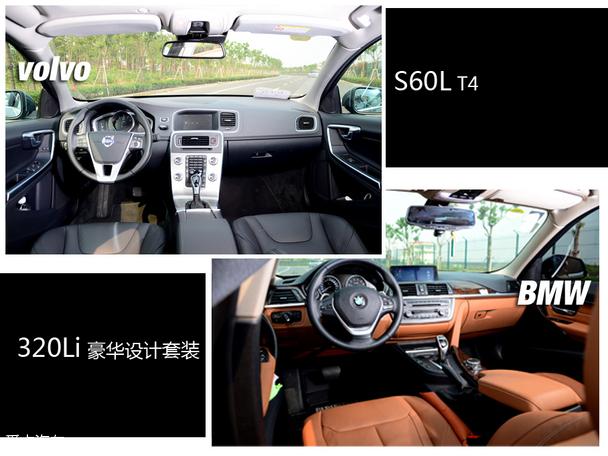 沃尔沃亚太2015款沃尔沃S60L