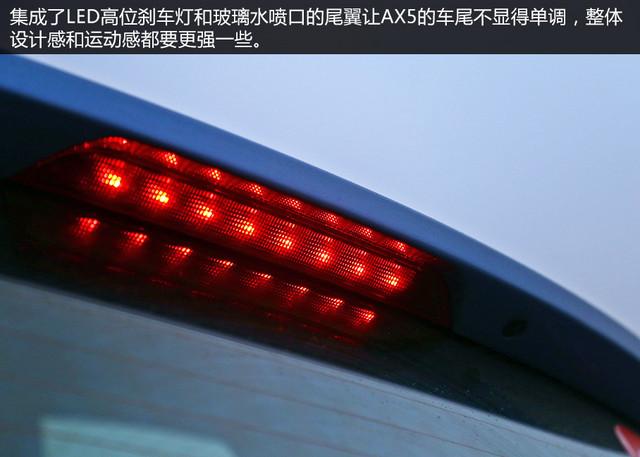 东风风神2017款风神AX5
