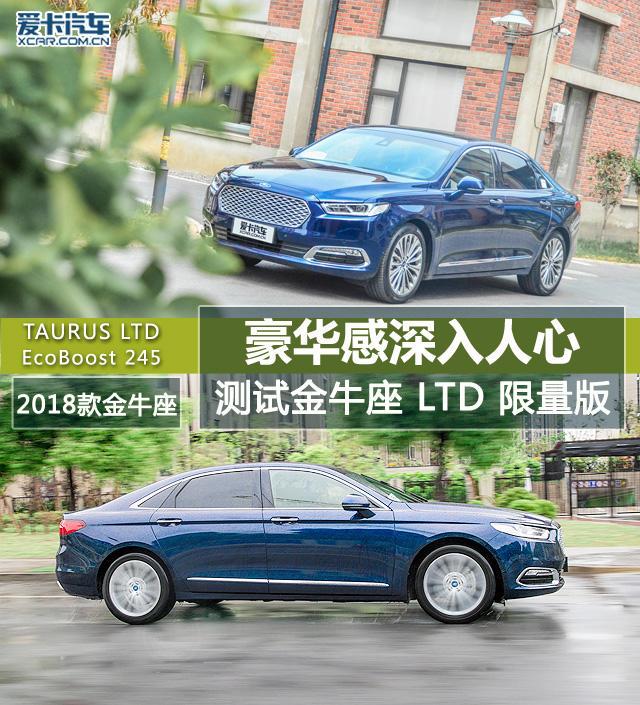 http://www.weixinrensheng.com/xingzuo/455211.html