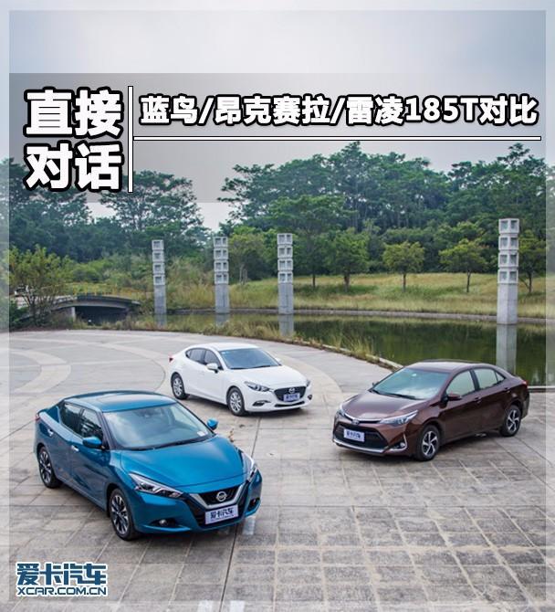 东风日产2019款蓝鸟