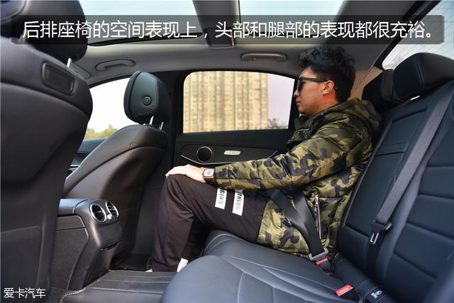 北京奔驰2017款奔驰C级