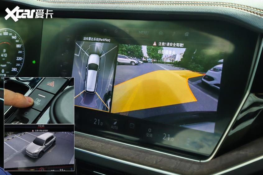体验智能泊车辅助系统