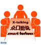X Talking �ڿڷ�˵ȫ��smart forfour