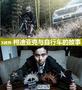 X跨界 斯柯达柯迪亚克与自行车的故事