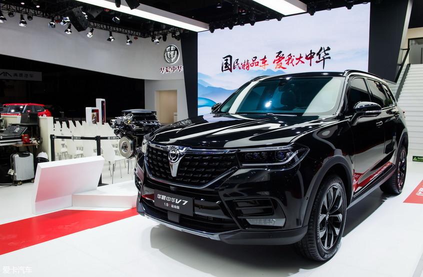 2019上海车展
