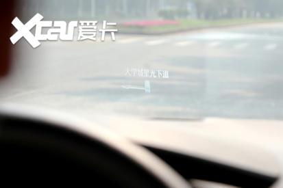 广汽丰田2019款雷凌HUD抬头显示