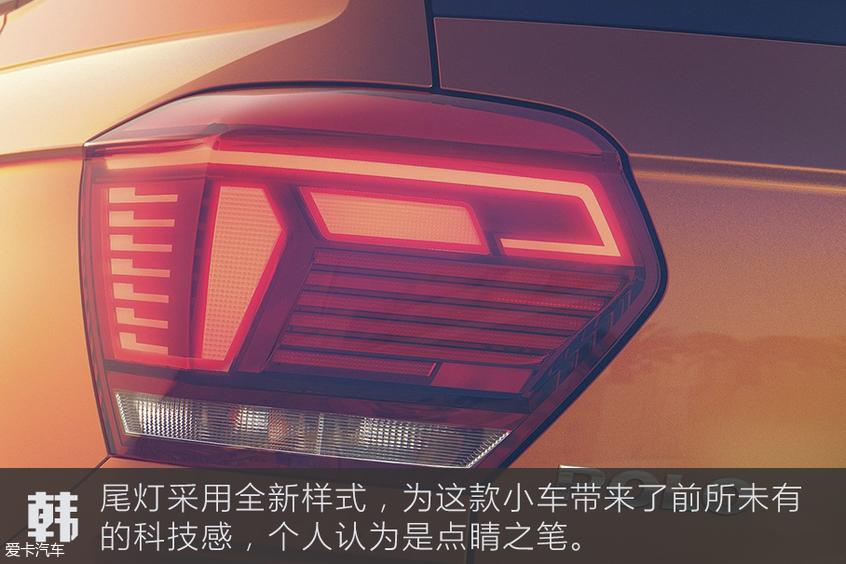展望2019丨编辑最期待的车